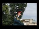 Александровский сад Смуглянка в исполнении Военного оркестра 154