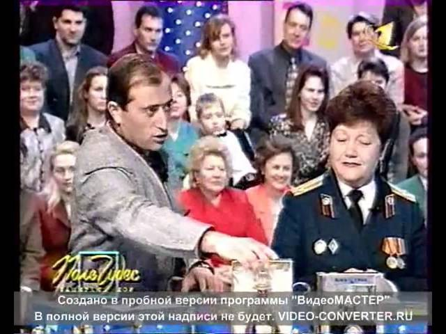 Махачкала Якубович обалдел
