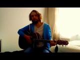 Урок игры на Гитаре от Danny Kado для Даниила - Простейший Гитарный Бой