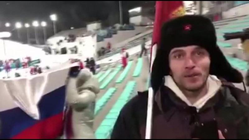 Вести.Ru: ЕЛЕНА ВЯЛЬБЕ ПОМОГЛА ОТБИТЬ КОМСОМОЛЬСКИЙ ФЛАГ В ПХЕНЧХАНЕ.