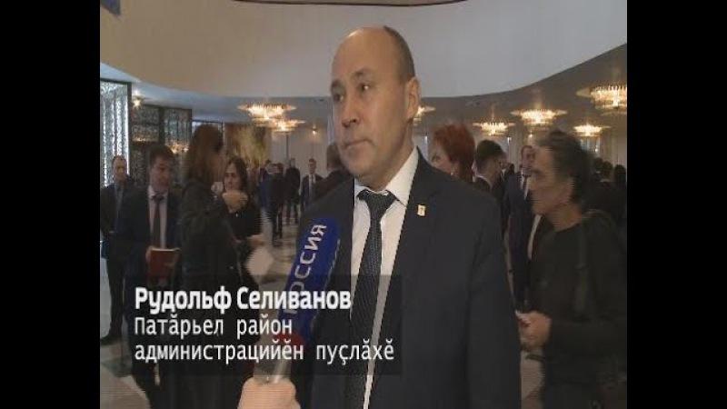 Патӑрьел район администрацийӗн пуҫлӑхӗ Рудольф Селиванов
