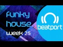 Best Funky House / Jackin' House Mix 🔴 Beatport Funky House Top 20 - Week 25 🔴 DJ DIIODE