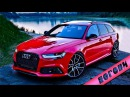 Погоня полиции за Ауди RS6 England / Police Chase Audi RS6 UK
