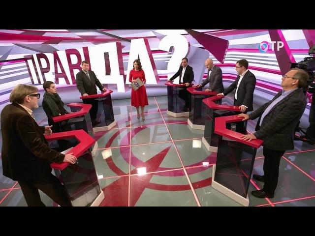 Эффективен ли суд присяжных в России? (02.11.2017)