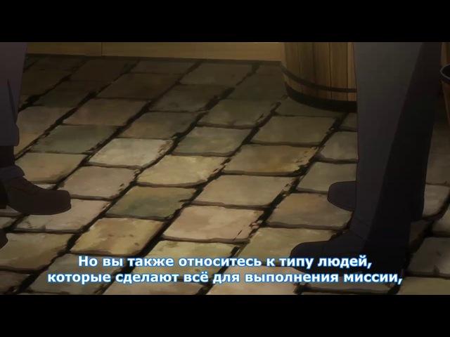 [MedusaSub] Shuumatsu no Izetta   Изетта: Последняя ведьма – 11 серия – русские субтитры
