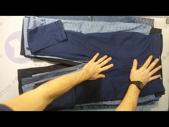 A5 Fashion Jeans Womens 15 kg 1пак женские модные джинсы Англия