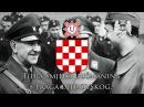 Anthem of the Ustaše Puška Puca