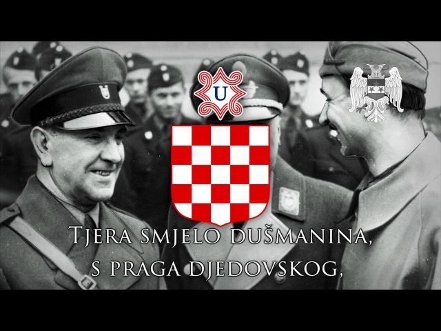 Anthem of the Ustaše - Puška Puca