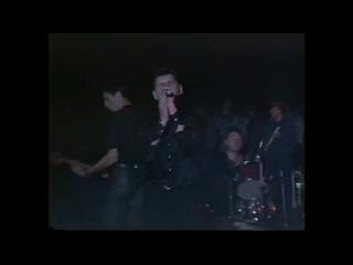 Сектор Газа - Туман (Набережные Челны, 04.10.1997)