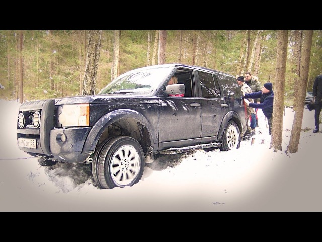 Пожестим на Land Rover Discovery Реальное испытание бездорожьем. УАЗ, Нива, Тагаз, Патрол, 2018