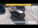 Пьяный муж, таранивший машину жены под Челябинском, арестован на двое суток