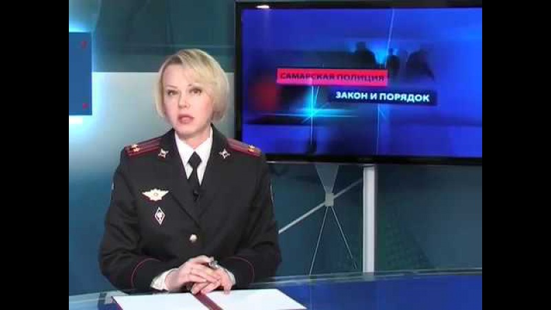 Самарская полиция Закон и порядок Эфир от 19 01 18