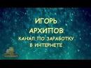 Bandicam УСТАНОВКА ПРОГРАММЫ ДЛЯ ЗАПИСИ ВИДЕО УРОК 9
