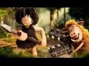 Дикие предки Early Man — Русский трейлер 2018