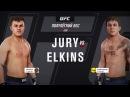 UFL 32. FW. DARREN ELKINS danilbiryukov99 vs MYLES JURY Zaharik123