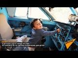 В Грузии самолет ЯК-40 превратили в детский садик