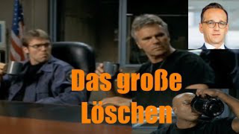 Deutschland erwacht Angelsachsen im Ar...Atlantikbrücke go home US Vokabular Drecksloch