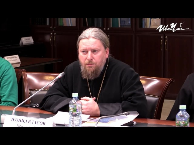 Прот Леонид Власов Сквозная идентификация личности