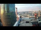 Moscow city  Roof  IQ-Quarter