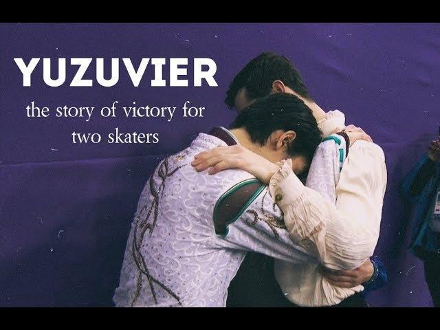 YUZUVIER — Javier Fernandez Yuzuru Hanyu — The story of one victory for two skaters
