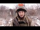 Ополченцы Донбасса поздравили Путина с победой на выборах