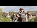Премьера новой песни Леонида Агутина Я тебя не вижу (OST Жили-были)