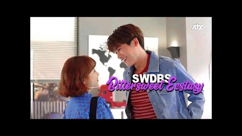 SWDBS Bittersweet Ecstasy