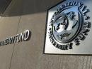 Масштабная приватизация по требованию МВФ