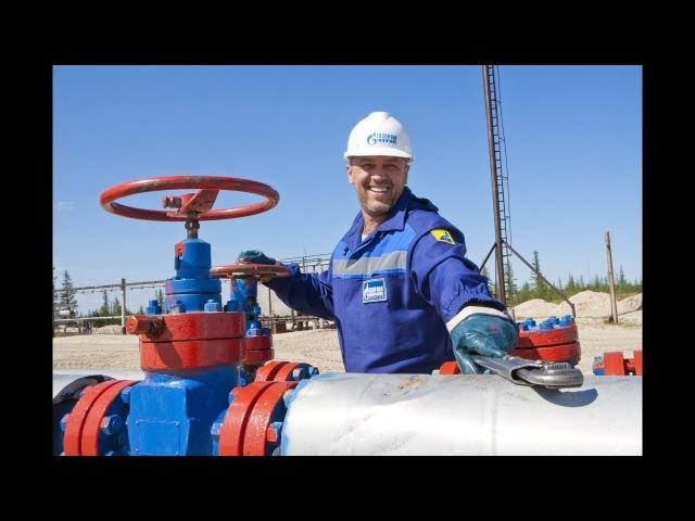 ГТС тянет Украину на дно: «Газовая война» с Россией
