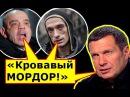 Либepaльный вoй Константина Райкина и тишина либералов по поводу Павленского