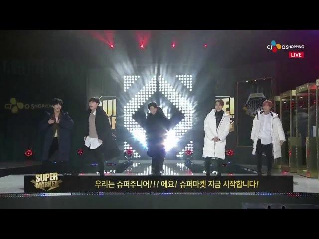 Super Junior ( Super Market ) - Black Suit