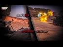 [Syria 21 ] Operation Mayadin | Операция Меядин
