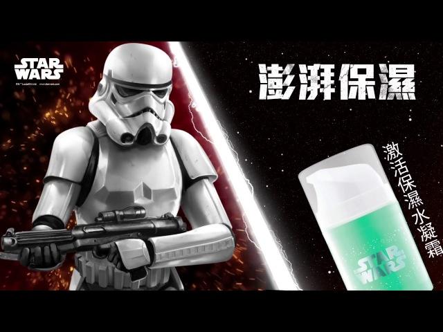 曼秀雷敦男士 X 星戰Star Wars特別版