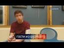 Гость из будущего рассказал, кто станет президентом России в 2030 году