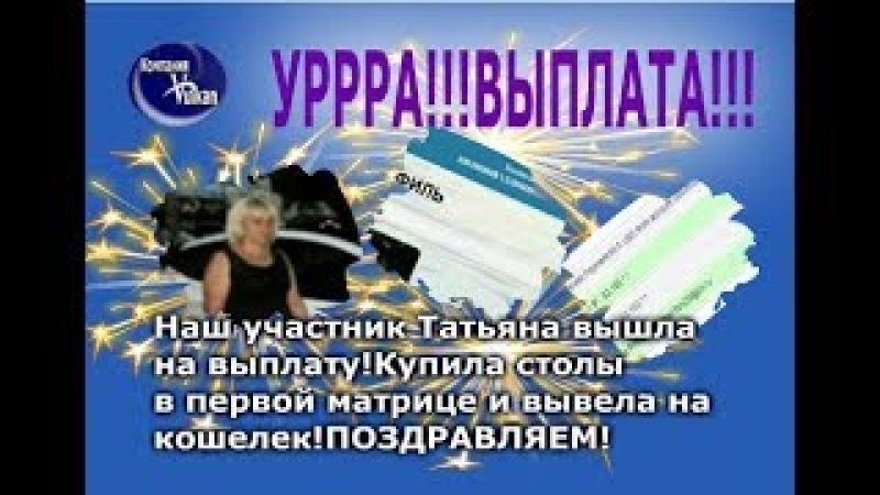 Команда ВУЛКАН