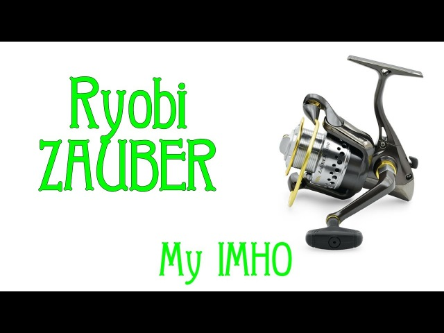 Ryobi Zauber. My IMHO.