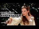 Честная куртизанка (1998) «Dangerous Beauty» - Трейлер (Trailer)