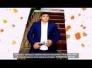 Otabek Ashurbaev Atirgul (2017) 77057143075