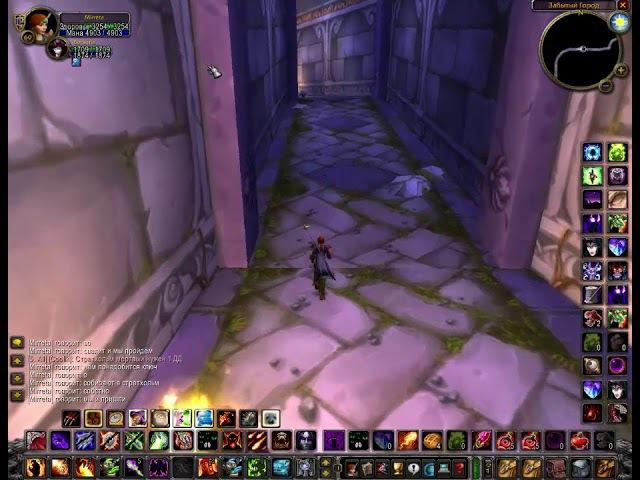 Dire Maul warlock quest Harnessing Shadows, Lorekeeper Mykos