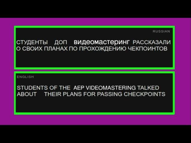 MAXIM CHERNYSHOV_INTERVEW_20180312 CHECPOINT