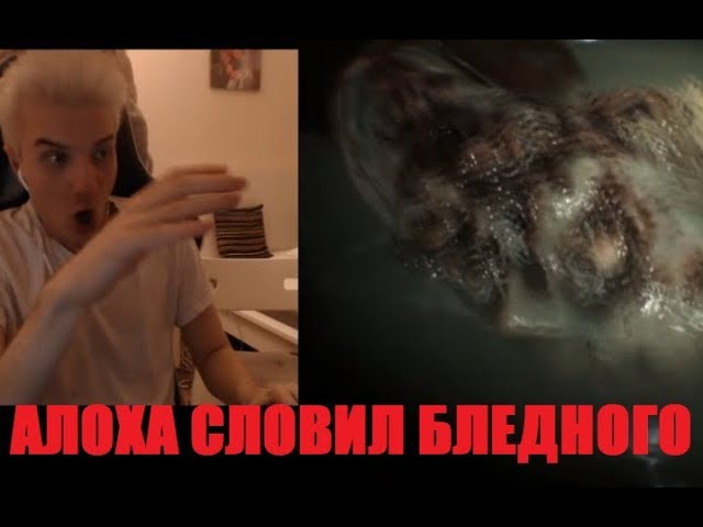 ALOHADANCE GTFOBAE Таня пугает Алоху в Resident Evil 7