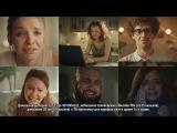 Музыка из рекламы Билайн - Плачу и плачу (Россия) (2017)
