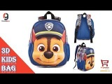 Best School Bag for Kids 3D Bag for Girls Backpack Children School Bags