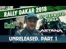 Dakar Rally 2018 An epilogue Outtakes Дакар 2018 эпилог Не вошедшее