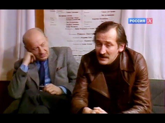 Леонид Филатов - Муха цокотуха (1987)