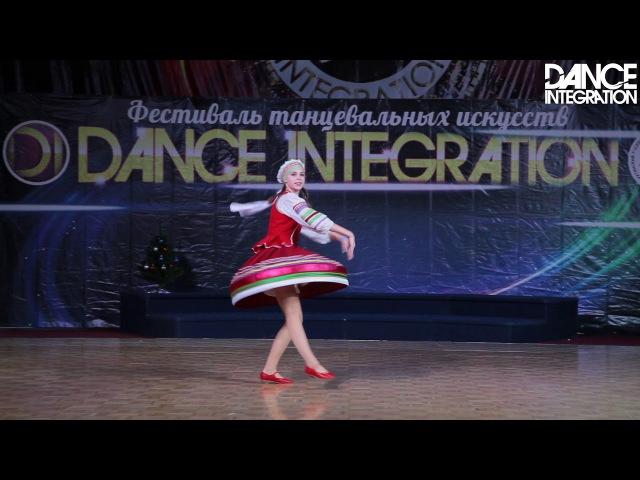 Dance Integration 2017 - Народный танец и народная стилизация, Соло, Юниоры