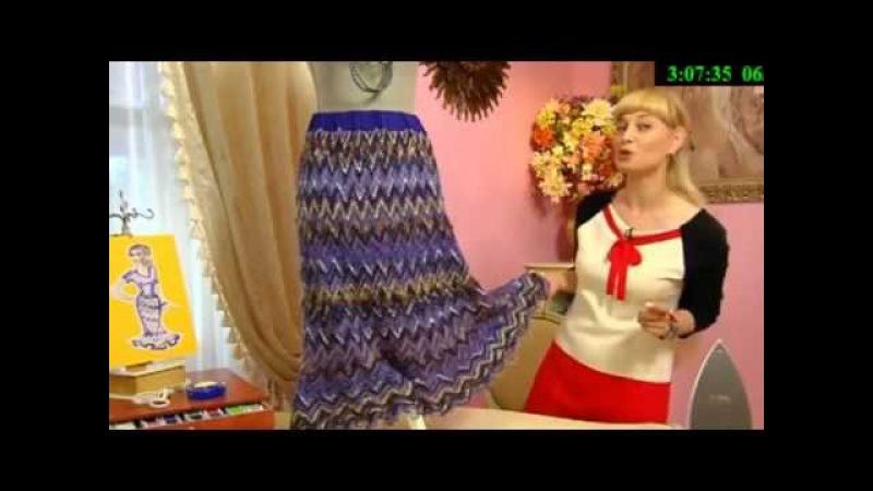 Как сшить трикотажную юбку в пол. Ольга Никишичева.