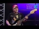 Фонограммы нет Поющие гитары Толстый карлсон
