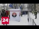 Свобода и демократия по украински националисты не пустили россиян на выборы Россия 24