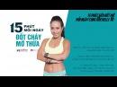 Giảm mỡ bụng cực hiệu quả chỉ 15 phút mỗi ngày Fat Blasting Dance Mix Michelle Võ Dacne Fitness
